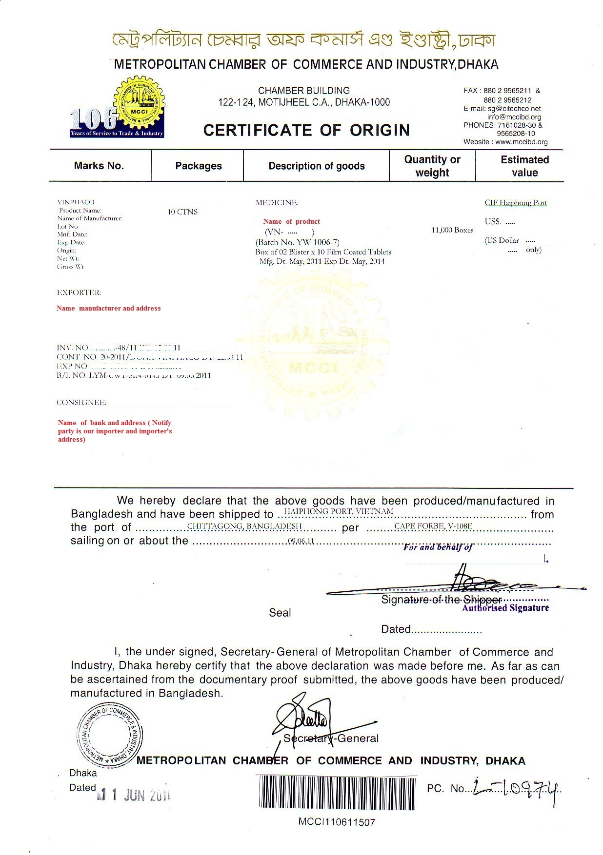 sample certificate of origin – Sample Certificate of Origin